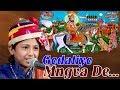 Baba Ramdev bhajan घोडलियो मंगवा मारी माँ - Suresh Lohar   Rajasthani Songs