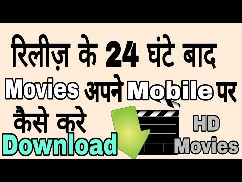 How to download latest Bollywood  movies on android for free Bollywood || latest 2018