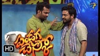 Dhanraj Hariteja Srinu Ramprasad Funny Skit | ETV Pandaga Chesko | Diwali Special Event thumbnail