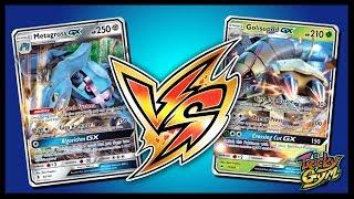 Metagross GX vs Golisopod GX - Pokemon Trading Card Game Online Gameplay