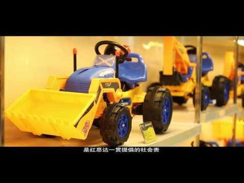 Hebei Hongsida Bicycle Industry Co.,Ltd.
