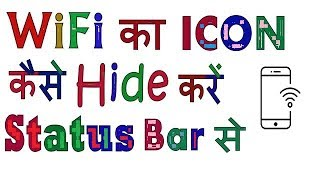 How to Hide your wifi network for others 2017 Hindi/urdu