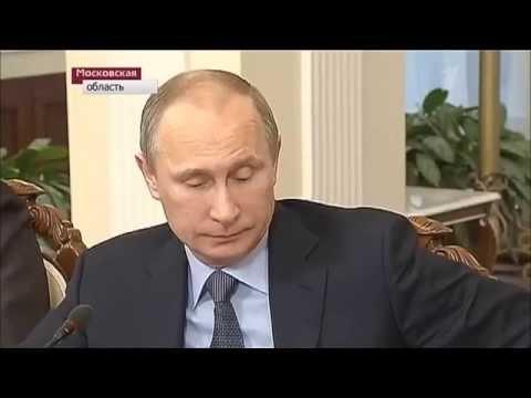 Путин о конституционных изменениях и приоритете международного права п  4 ст  15