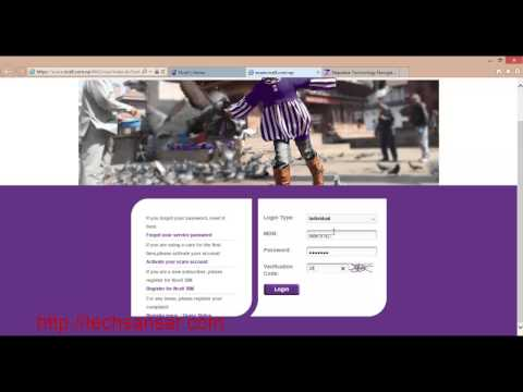 Register to Ncell E-care, Manage Account details, Call Records and