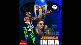 JEETEGA INDIA SONG iccworld cup 2015 song  by Piloo Bhattacharya  free down load