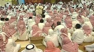 سيرة النبي محمد صلى الله عليه وسلم إجمالاً ـ الشيخ صالح المغامسي