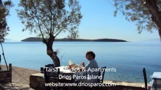 Drios Paros Island Greece(www.driosparos.com., 2012-11-22T20:51:30.000Z)