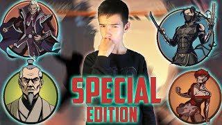 Скачать Shadow Fight 2 Special Edition Акт Сенсея Новые Боссы Как скачать
