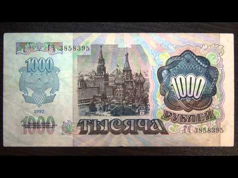 Курс валют в Казахстане на сегодня, курс доллара, евро к