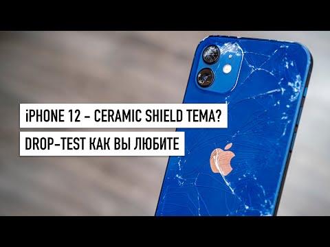 iPhone 12 -