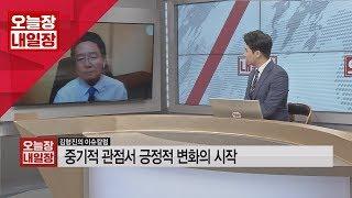 [서울경제TV] 김형진의 이슈칼럼 - 조정받는 국내시장