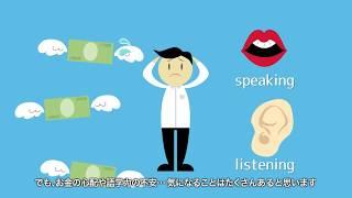 京都産業大学の留学について詳しく解説!