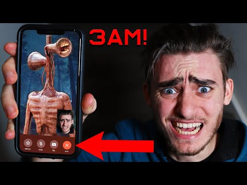 DO NOT CALL SIREN HEAD FROM MINECRAFT AT 3AM!!!