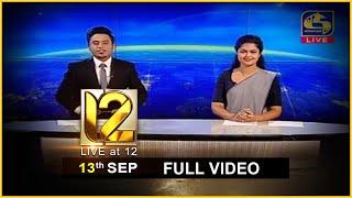 Live at 12 News – 2020.09.13 Thumbnail