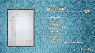 Love Solfege「philosophilia」試聴(クロスフェード)