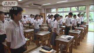 小中高校で授業再開 鉄橋流され代行バスも 日田市(17/07/10)