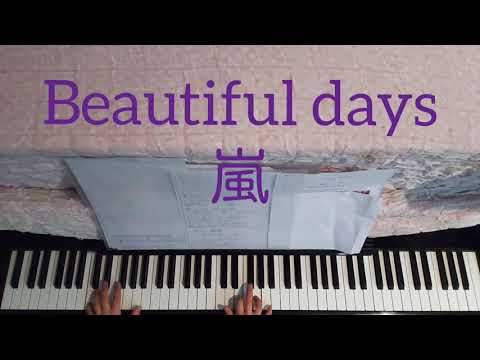 Beautiful days ドラマ「流星の絆」主題歌/嵐 [ピアノ アレンジ 伴奏] 【No.402】