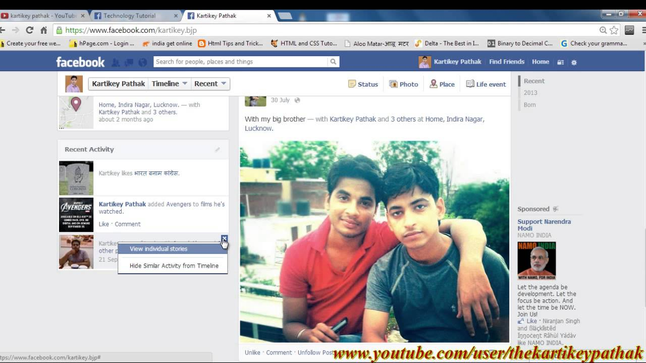 How to hide and unhide recent story/liked pages in facebook timeline 2014