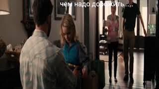 """Вырезка из фильма """"одаренная"""""""