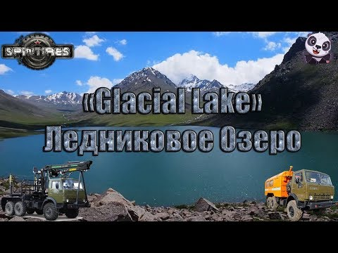 «Glacial Lake (Ледниковое Озеро)» SpinTires