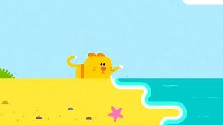 Enid The Cat | Duggee Best Bits | Hey Duggee