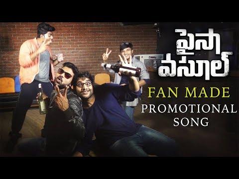 Paisa Vasool Promotional Video Song | Mama...
