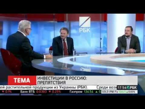 AmCham Russia President Alexis Rodzianko On RBC (Oct 21, 2014)