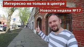 Самая красивая неизвестная улица Москвы