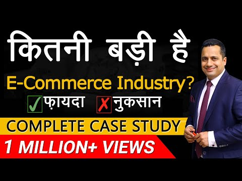 कितनी बड़ी है E-Commerce Industry | Case Study | Dr Vivek Bindra