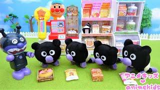アンパンマン おもちゃ アニメ バイキンマン コンビニ おかいもの アニメキッズ