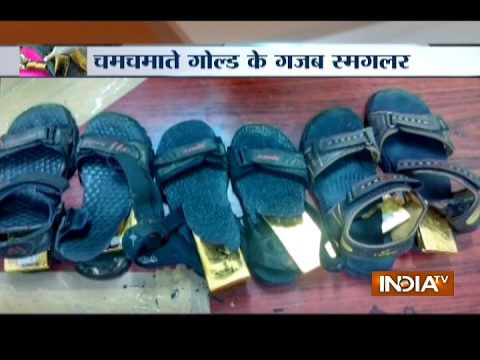 Watch Gold Found in Socks from Dubai-Mumbai Flight