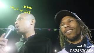معين الاعسم|دحية حزينه 2019