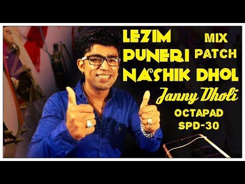 Lezim | Puneri | Nashik Dhol | Mix Patch | Janny Dholi | Octapad Spd-30