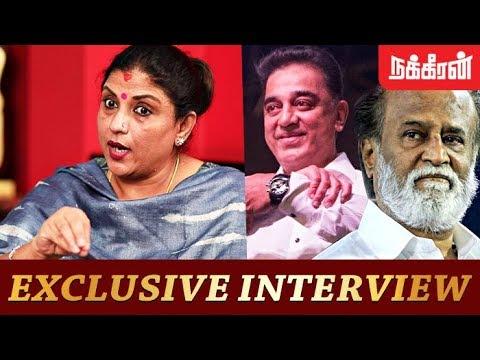 கமலை ஏன் நடிகரா பாக்குறீங்க? Sripriya Interview | Kamal Haasan Maiam Politics | Rajinikanth | NT17 thumbnail
