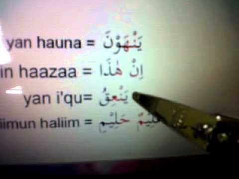 Contoh Bacaan Izhar Halqi Youtube