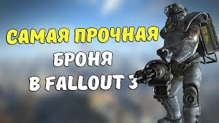 Разбор квеста Контрольный выстрел Fallout 3