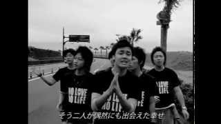 2010年10月23日 竹内大君×西下友美さん結婚式余興ムービー 結婚おめでと...