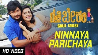 ninnaya-parichaya-song-galli-bakery-new-kannada-movie-santhosh-aryan-yamuna-srinidhi