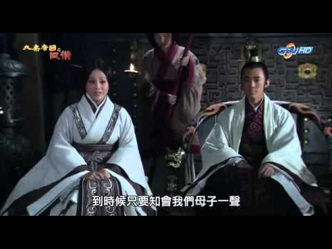 大秦帝國之縱橫 - YouTube