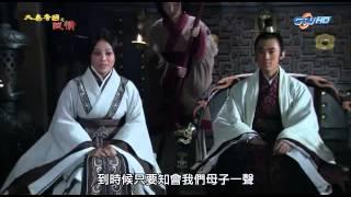 大秦帝国 縦横 ~強国への道~ 第50話