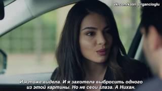 """""""Kara Sevda"""" / """"Черная любовь"""" отрывок 66 серия """"Эмир и Асу"""" (рус.суб)"""