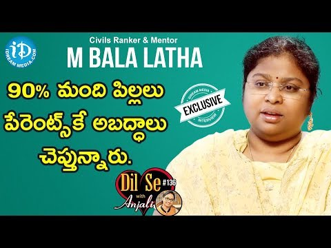 Civils Ranker & Mentor M Bala Latha Full Interview || Dil Se With Anjali #136