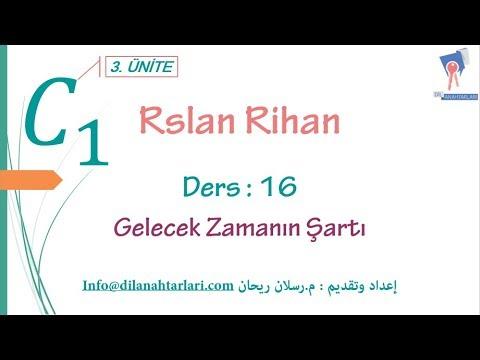 تعلم اللغة التركية (الدرس السادس عشر من المستوى الخامس C1) (الزمن Gelecek Zamanın Şartı  )