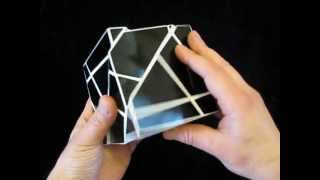 SunWinder's Giant Ghost Cube Puzzle