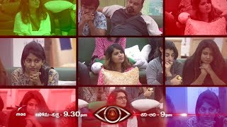 5 nominations for elimination and 1 will be out of BIGG house  #BiggBossTelugu today at 9 PM