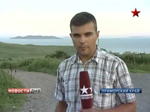 Видео новости про актобе