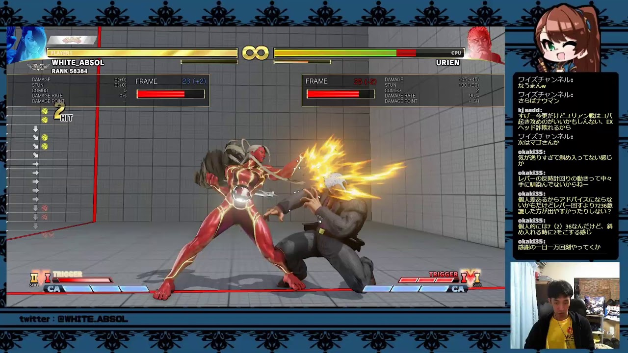【SFV】PC版セス 14日目