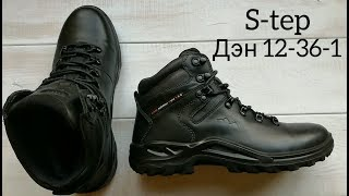 Видеообзор зимних ботинок S-tep, Дэн 12-36-1
