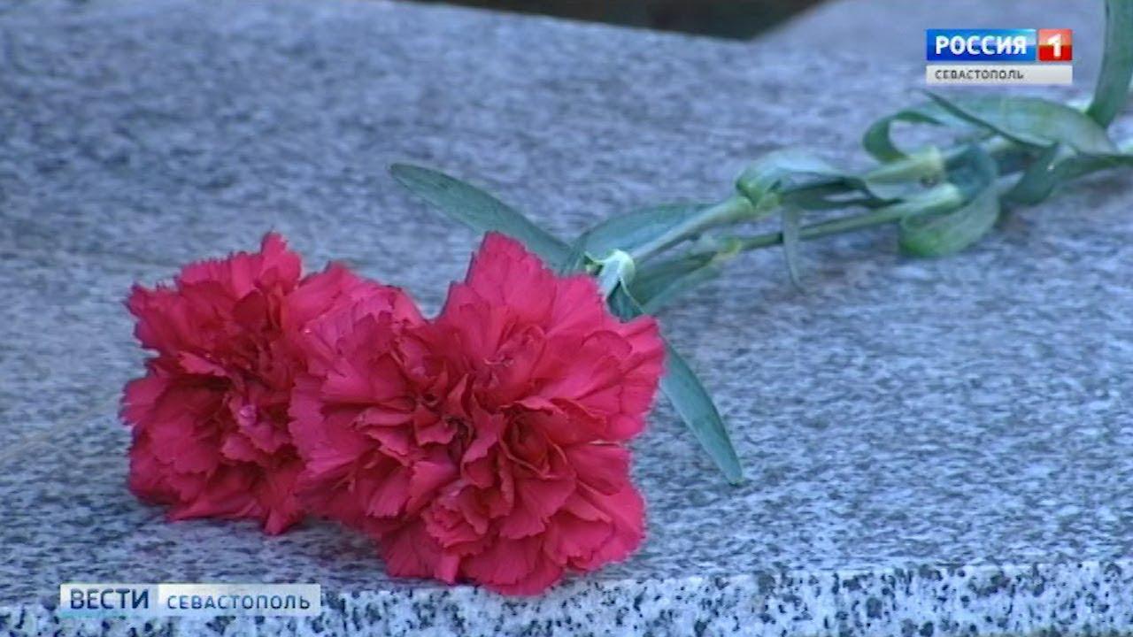 Открытка скорби по погибшим в керчи