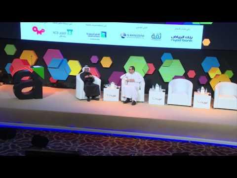 CEO Series: AbdulRahman Aljadhai, CEO, Elm - ArabNet Riyadh 2016